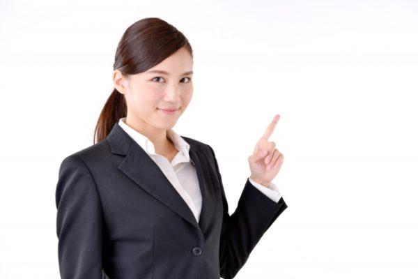【結婚相談所】を選ぶポイントとおすすめ厳選サイトを詳しく紹介